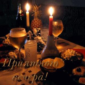 Анимашки приятного вечера свечи романтика