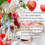 Жестяная свадьба открытки