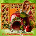 Анимационные открытки Яблочный спас