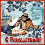 Музыкальные открытки с Рождеством