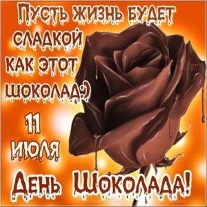 День шоколада роза из шоколада