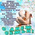 Про международный день семи открытки
