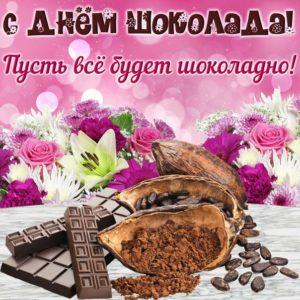 День шоколада картинка