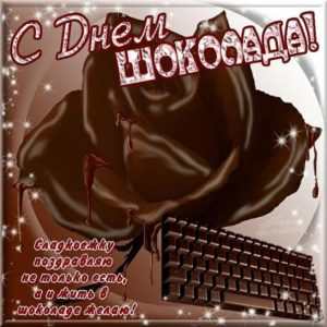 День шоколада открытка роза из шоколада