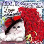 Блестящие открытки красивые